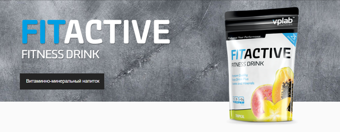 Fitactive banner